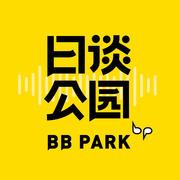 日谈公园-日谈公园-日谈公园-佚名