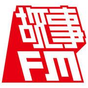 故事FM-寇爱哲-寇爱哲-寇爱哲