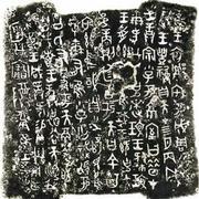 子匿的诗-慕思维-769400100-佚名
