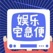 娱乐宅急便-DJ王XX-DJ王XX-佚名