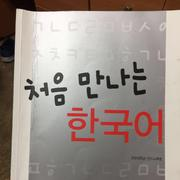 韩国语教程-撡樉濷龘敮娔-佚名-佚名