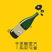 半瓶醋电台-奥巴庆-奥巴庆-佚名