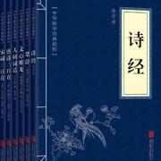 诗经赏析-中华文化赏析-流苏-中华文化赏析