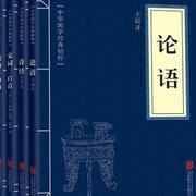 论语赏析-中华文化赏析-流苏-中华文化赏析