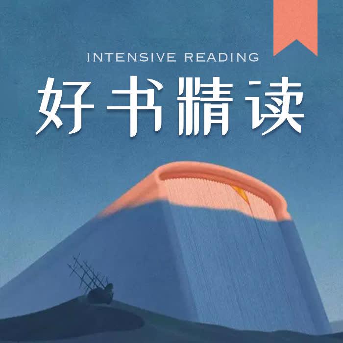 你所不知道的华人首富家族:500年财富王朝的秘密-佚名-一路听天下.
