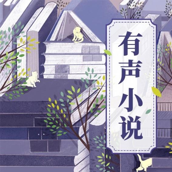 猎金之王——刘銮雄-佚名-播音笑说股市