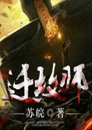 迁坟师-苏皖-主播天平