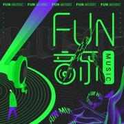 FUN音乐-DJ苏恪-DJ苏恪-DJ苏恪