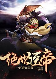 绝世医帝(玄幻重生大作)-一匹青瓦-奇文文化
