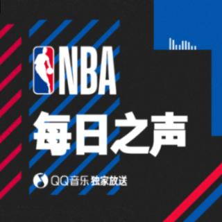 NBA每日之声-NBA每日之声-NBA每日之声-佚名