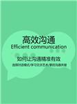 高效沟通:如何让沟通精准有效-陈赞-播音有心君