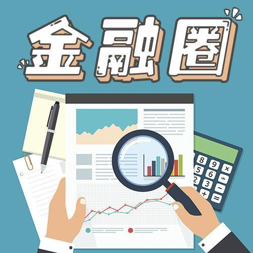 金融圈-佚名-酷我资讯电台..
