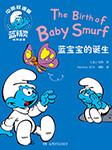 蓝精灵双语有声故事(一):蓝宝宝的诞生-贝约-小博集