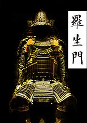 罗生门-芥川龙之介-许冉