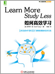 如何高效学习-斯科特•扬-回振