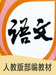 小学语文VIP名师辅导课:二年级下(订阅)-亲近母语-徐北杨
