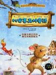 比安基动物故事 (上部)-维·比安基[苏联]-吴明