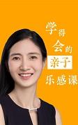 学得会的亲子乐感课-秦毅-秦毅