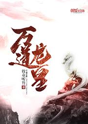 萬道龍皇-牧童聽竹-楊土豆677747102