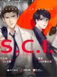 《SCI谜案集》第二季-耳雅-倔强的小红军