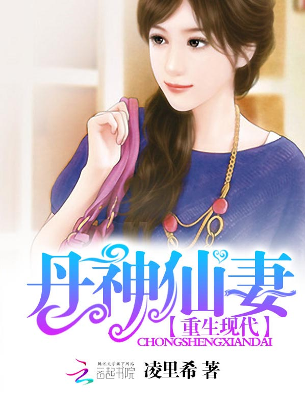 凤舞凰歌-凌里希-主播洛灵