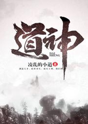 道神-凌乱的小道-唐古拉