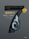 企鹅欧洲史7:竞逐权力(1815—1914)-[英] 理查德·埃文斯(Richard J. Evans) -中信书院