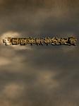 中日战争纪实(大型抗战纪录片原声录制)-上海上德文化传播有限公司-上海上德文化传播有限公司