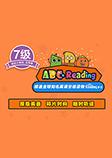学而思 ABC Reading 美国小学同步阅读(7级)-ABC Reading-ABC Reading