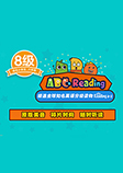 学而思 ABC Reading 美国小学同步阅读(8级)-ABC Reading-ABC Reading