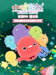 小鸡彩虹故事(第三季)-雷涛-小鸡彩虹