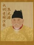 大明开国演义(朱元璋)-公版-张金山