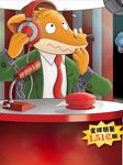 老鼠记者(第六季)-杰罗尼摩·斯蒂顿-二十一世纪出版社
